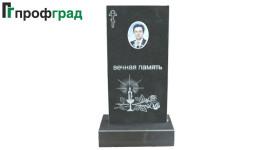 Ритуальный памятник - артикул 444
