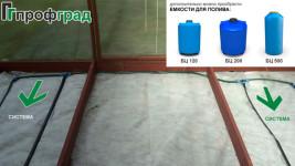 Система капельного полива и емкости