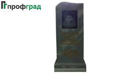 Ритуальный памятник - артикул 468