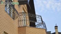 balkoni-4