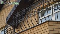 balkoni-5