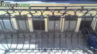 balkoni-7