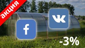 social-vk-fb2