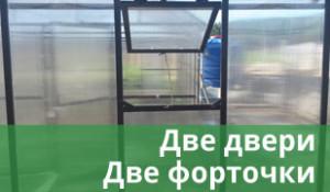 konkovye_advant_1