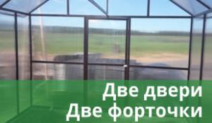 konkovye_advant_2