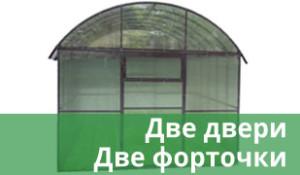 profgradochka_advant_2.1