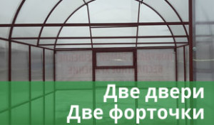 profgradochka_advant_2.3
